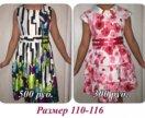 Платья детские, 110-116