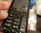 Nokia 206 Dual SIM 2