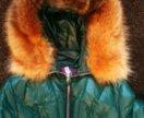 Зимний пуховик 48