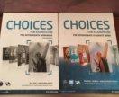Учебник и рабочая тетрадь английский