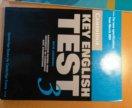 Учебник key English test