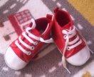 Ботиночки пинетки