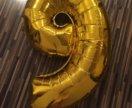 Надувная Цифра  9 или 6