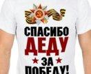 Надпись на футболке.