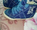Красовки-ботинки