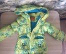 Куртка детская + жилетка