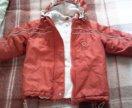 Куртка на весну размер 98