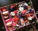 Цветы в коробке на любой бюджет
