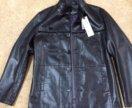 Продам новую кожаную мужскую куртку