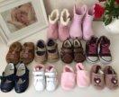 Сапоги туфли ботинки тапочки ребёнку