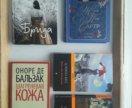 Интересные книги художественные