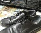 """Туфли на мальчика фирмы """"Marko"""""""