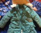 Пальто теплое на 3-4 года