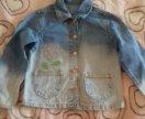 Джинсовая куртка рост 110