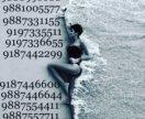 Комбинации чисел