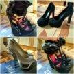 3 пары дизайнерской обуви