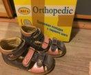 Сандали orthopedic