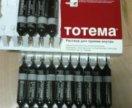 Тотема ( железо, для беременных)