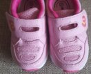 Кроссовки детские 21 размер