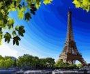 Раскраска по номерам.париж