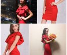 Платье на разные размеры