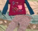 Детский домашний костюм