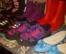 Обувь пакетом!!!