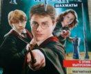 """46 выпусков журнала """" Гарри Поттер. Шахматы"""""""