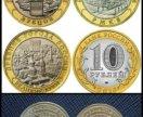Монеты Ржев , Зубцов , Феодосия и другие