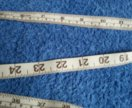 Сантиметр с дюймами