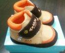 Ботиночки детские на мягкой подошве  (размер 15)