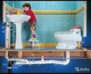 Сантехнические услуги Норд-Том