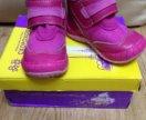 """Демисезонные ботинки """"Детский скороход"""""""