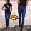 джинсы новые 42-44