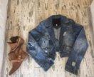 Джинсовая куртка боты лето