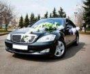 Свадебные авто на прокат.