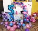 Воздушные шары !!!