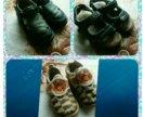Обувь для дома и дачи 23 и 27 размер