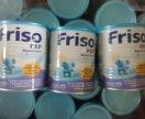 9 банок! Фрисопеп/ friso pep