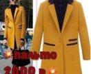 Новое пальто фрак