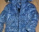 Куртка+полукомб.р122 зима
