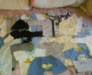 Одежда пакетом на мальчика 62-74