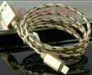 Новый кабель для Iphone
