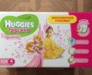 Подгузники-трусики Huggies 4 104шт для девочек.