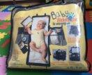 Детский пеленальный переносной рюкзак