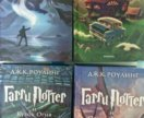 Гарри Поттер 2,и3части