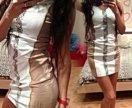 Платье 404
