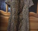 Леопардовое, новое платье