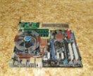 P5Q PRO + E8400 + 4GB