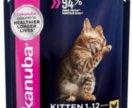 Паучи Eukanuba Для котят до года